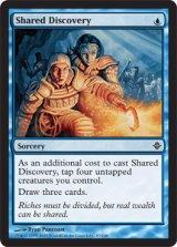 分かち合う発見/Shared Discovery 【英語版】 [ROE-青C]