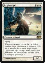 神盾の天使/Aegis Angel 【英語版】 [M12-白R]