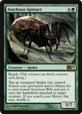 アラクナスの紡ぎ手/Arachnus Spinner 【英語版】 [M12-緑R]