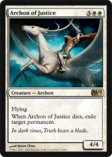 正義の執政官/Archon of Justice 【英語版】 [M12-白R]