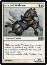 鎧の軍馬/Armored Warhorse 【英語版】 [M12-白C]