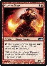 真紅の魔道士/Crimson Mage 【英語版】 [M12-赤U]《状態:NM》