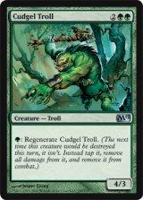 棍棒のトロール/Cudgel Troll 【英語版】 [M12-緑U]
