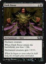 闇の好意/Dark Favor 【英語版】 [M12-黒C]