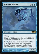 願いのジン/Djinn of Wishes 【英語版】 [M12-青R]