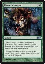 狩人の眼識/Hunter's Insight 【英語版】 [M12-緑U]《状態:NM》
