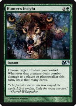 画像1: 狩人の眼識/Hunter's Insight 【英語版】 [M12-緑U]