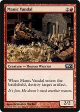 躁の蛮人/Manic Vandal 【英語版】 [M12-赤C]