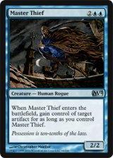 練達の盗賊/Master Thief 【英語版】 [M12-青U]《状態:NM》