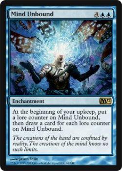 画像1: 解放された精神/Mind Unbound 【英語版】 [M12-青R]《状態:NM》