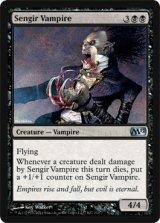 センギアの吸血鬼/Sengir Vampire 【英語版】 [M12-黒U]