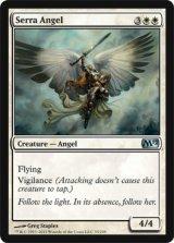 セラの天使/Serra Angel 【英語版】 [M12-白U]