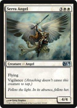 画像1: セラの天使/Serra Angel 【英語版】 [M12-白U]