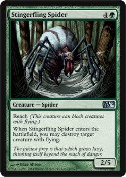 画像1: 棘投げの蜘蛛/Stingerfling Spider 【英語版】 [M12-緑U]