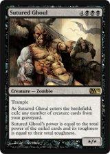 縫合グール/Sutured Ghoul 【英語版】 [M12-黒R]
